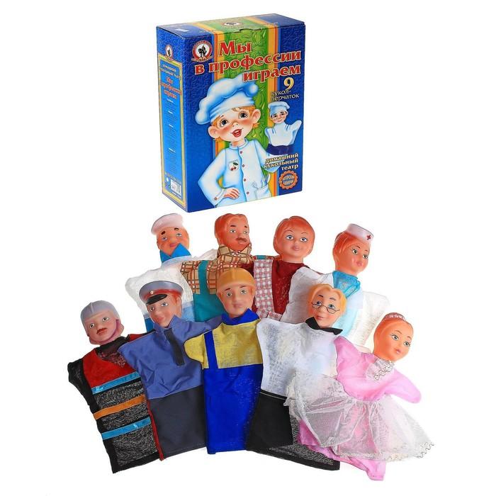 """Кукольный театр """"Мы в профессии играем"""", 9 персонажей"""
