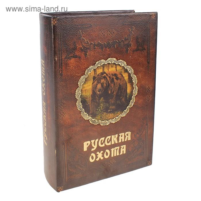 """Шкатулка-книга """"Русская охота"""""""