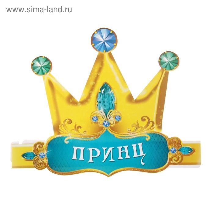 "Маска корона ""Принц"""