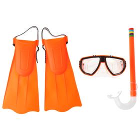 Набор для плавания, 3 предмета: маска, трубка, ласты безразмерные, в пакете, цвета МИКС
