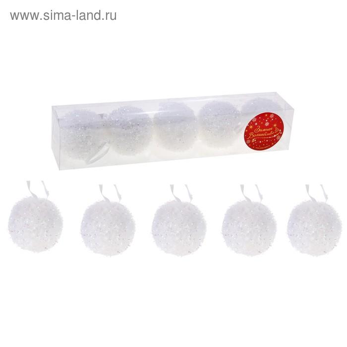 """Новогодние шары """"Сахарные"""" (набор 5 шт.)"""