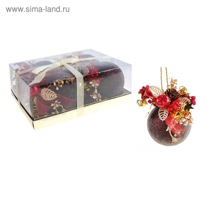 """Новогодние декорированные шары """"Красные ягоды"""" (набор 4 шт.)"""