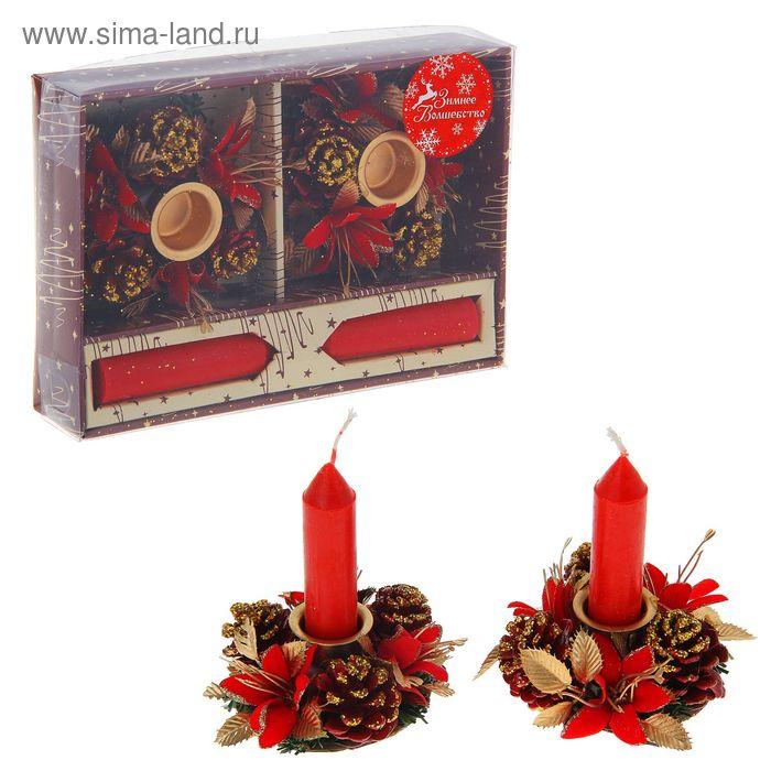 """Подсвечники со свечами """"Красные цветы"""" (набор 2 шт.)"""