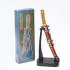 Сувенирное оружие «Катана на подставке», ромбы на рукоятке, коричневые ножны с жёлтыми ромбами