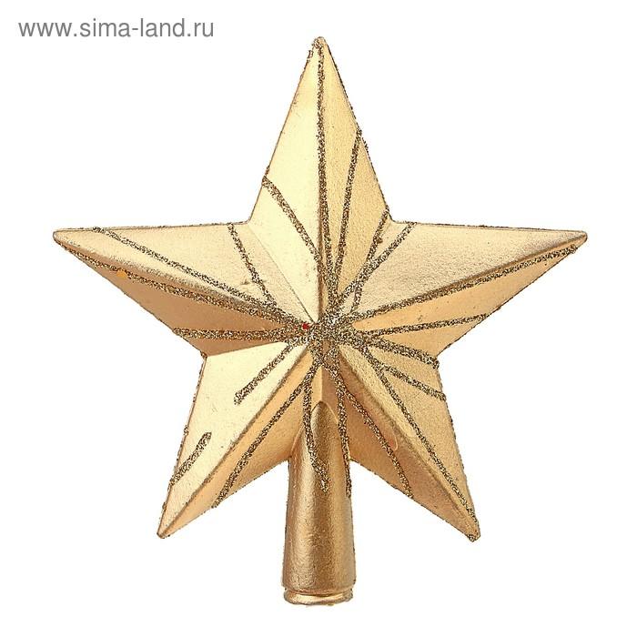 "Звезда на ёлку ""Салют"" (микс)"