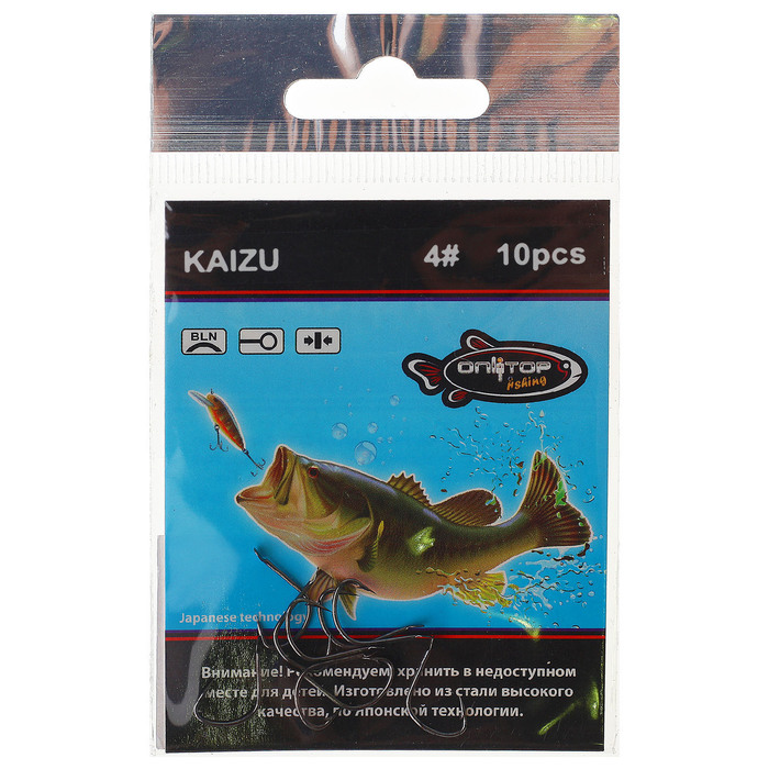 Крючок Kaizu, размер 4 (набор 10 шт.)