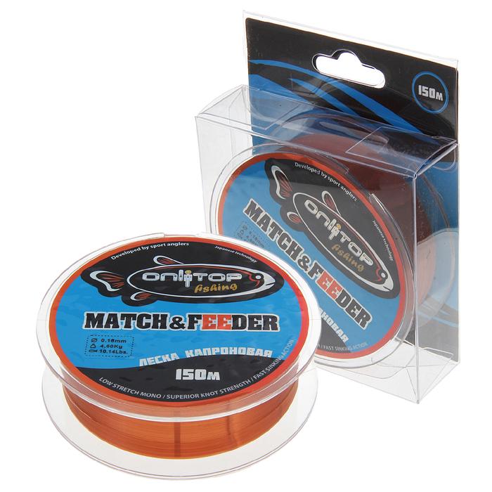 Леска капрон MATCH&FEEDER коричневая d=0,18 мм, 150 м, 4,6 кг