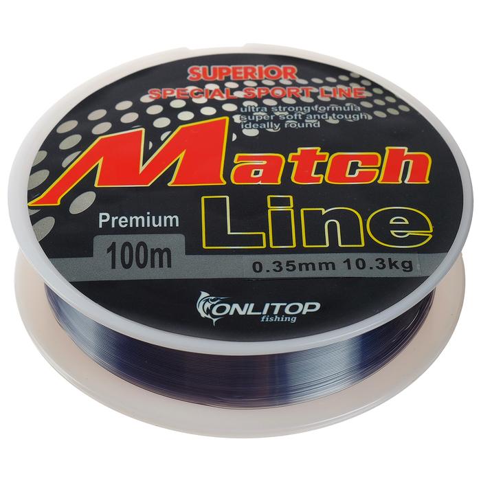 Леска капрон Match Line серая d=0,35 мм, 100 м, 10,3 кг