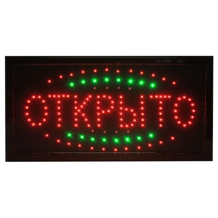 """Вывеска светодиодная LED """"Открыто"""", 220V"""