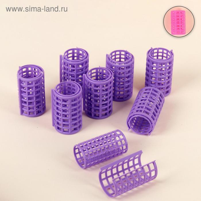 Бигуди пластиковые с фиксатором d=3,5см, 6см, 8шт, цвет МИКС