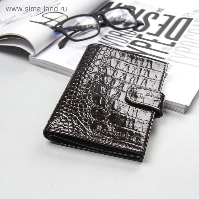 Обложка для автодокументов+паспорт на кнопке, отдел для купюр, коричневый кайман