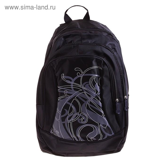 Рюкзак молодёжный, 3 отдела, 2 боковых кармана сетка, цвет чёрный