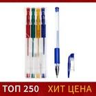 Набор гелевых ручек 4 цвета металлик,с резиновыми держателями