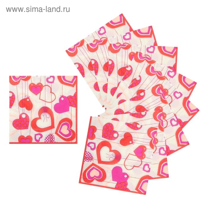 Салфетки бумажные (набор 20 шт) 33*33 см Воздушные сердца