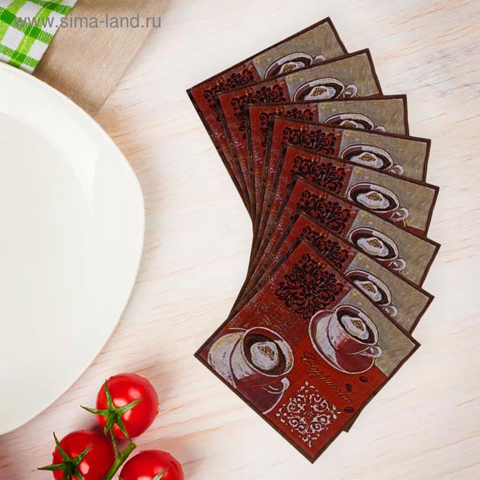 Салфетки бумажные (набор 20 шт) 33*33 см Чашка кофе