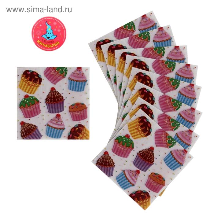 Салфетки бумажные (набор 20 шт) 33*33 см Пирожное