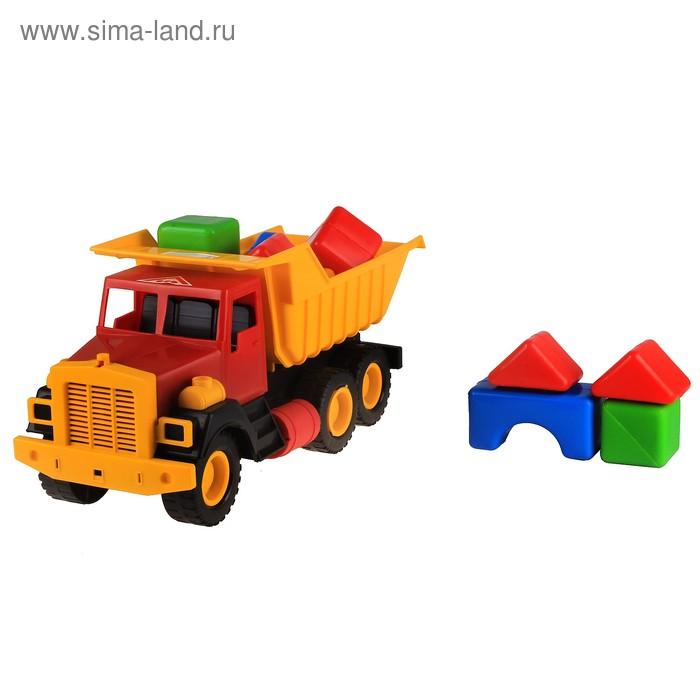 Машинка-самосвал большой с кубиками
