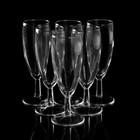 Набор бокалов для шампанского 155 мл Banquet, 6 шт