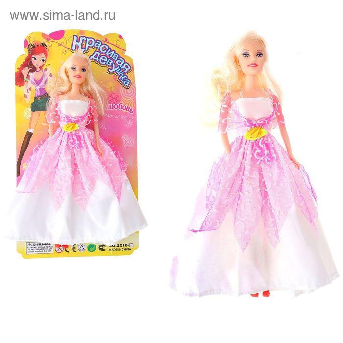 "Кукла ""Красивая девушка"", МИКС"