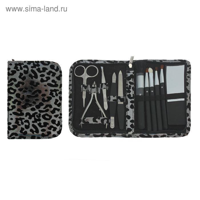 Набор маникюрно-косметический в футляре, 11 предметов, цвет серебристо-чёрный