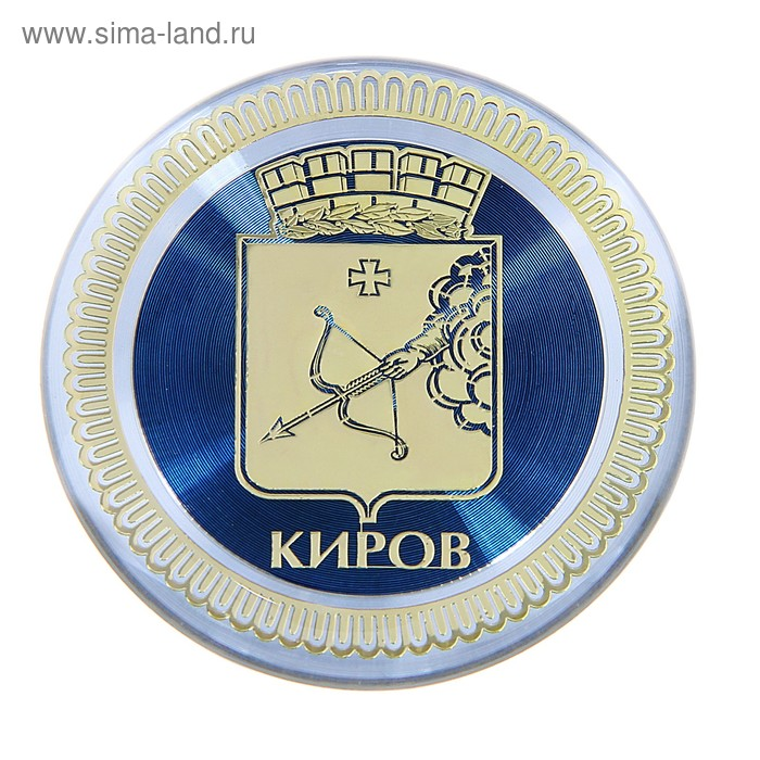"Магнит ""Киров. Герб"", 5 см"