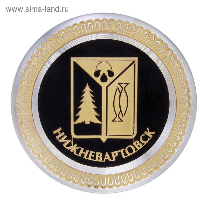 "Магнит ""Нижневартовск. Герб"", 5 см"