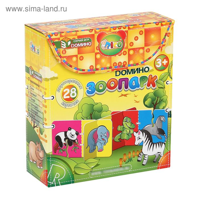 """3D-домино """"Зоопарк"""", 28 двухсторонних карточек"""
