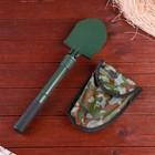 Лопата складная с прорезиненной рукоятью, 39 см, оливковая, в чехле хаки