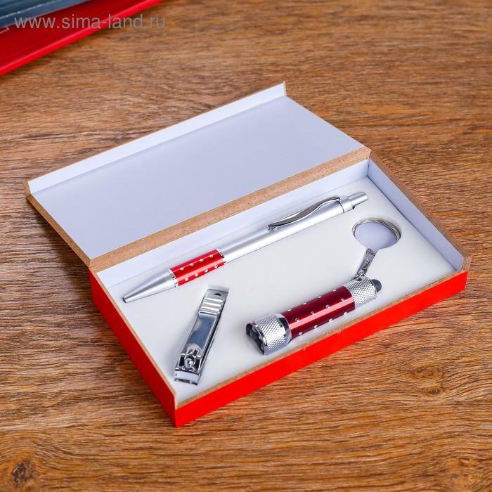 Подарочный набор, 3 предмета в коробке: ручка, кусачки, фонарик