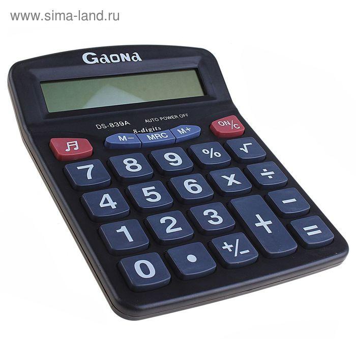 Калькулятор настольный 08-разрядный DS-839А с мелодией