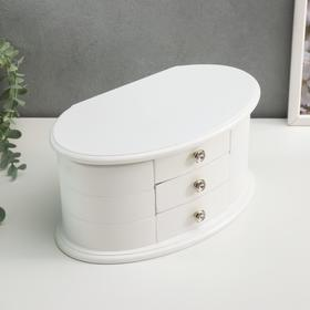 """Шкатулка """"Веер"""" белая, с раздвижными ящиками"""