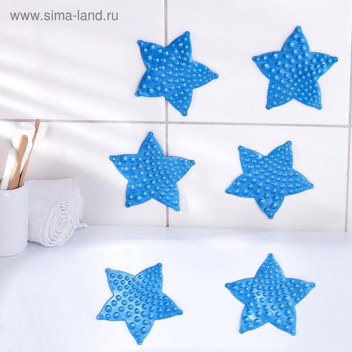 "Мини-коврики для ванны ""Звезда"", 6 шт, цвет МИКС"