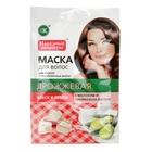 Маска для волос «Дрожжевая с молоком и оливковым маслом» серии «Народные рецепты», 30мл