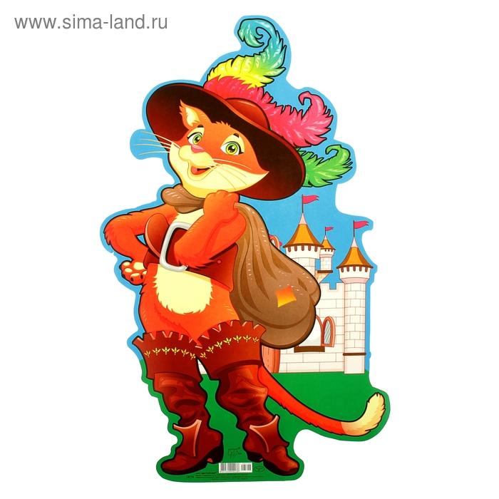 """Плакат """"Кот в Сапогах!"""", сказочные герои, замок"""