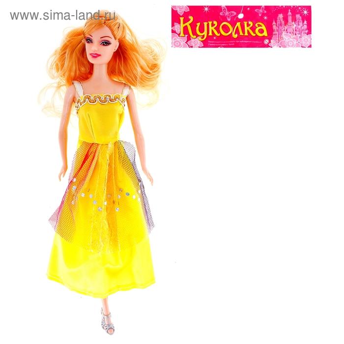 """Кукла модель """"Вероника"""" в платье, МИКС"""