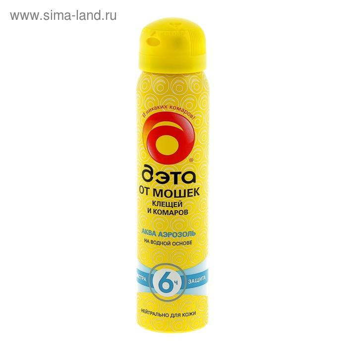 Аэрозоль-репеллент ДЭТА Аква от мошек, клещей и комаров, 100 мл