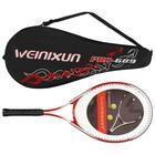 Ракетка для большого тенниса BOSHIKA PRO-689 тренировочная, alumin. 257гр в чехле, красный