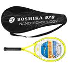 Ракетка для большого тенниса BOSHIKA 978 тренировочная, алюминиевая, 344 г, в чехле, цвет жёлтый