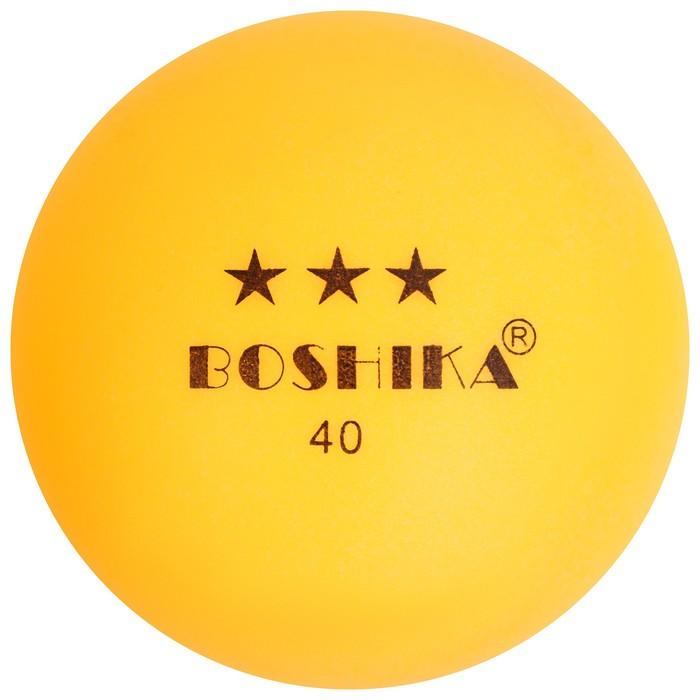 """Мяч для настольного тенниса """"BOCHIKA"""" 3 звезды, 40 мм, цвет: желтый"""