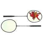Ракетки для бадминтона BOSHIKA 108, набор 3 предмета: 2 металлические ракетки, чехол