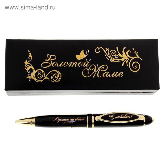 """Ручка """"Лучшая на свете Мама"""", в футляре из искусственной кожи"""