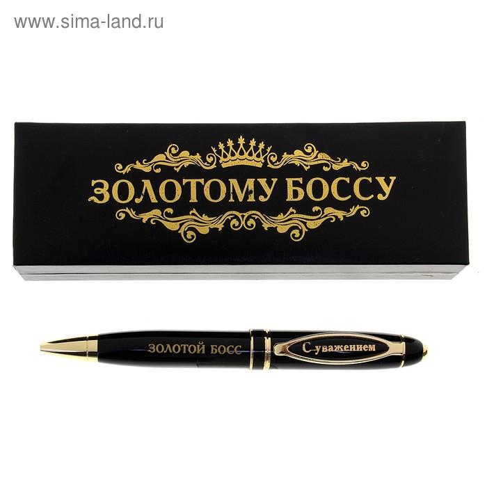 """Ручка """"Золотому Боссу"""", в футляре из искусственной кожи"""
