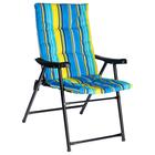 Кресло туристическое, с подлокотниками, до 100 кг, размер 54 х 60 х 91 см, цвета МИКС