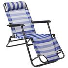 Кресло-шезлонг турист., с подголовником 153х60х30 см, цвет: бело-голубой