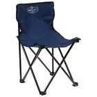 Кресло туристическое, складное, до 50 кг, размер 35 х 35 х 56 см, цвет синий