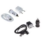 Комплект зарядки 3 в 1 на телефон Apple iPhone 3G/4G/4GS/ c USB кабелем, сетевым и авто