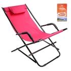 Кресло туристическое, с подголовником, до 80 кг, размер 115 х 55 х 77 см, цвет красный