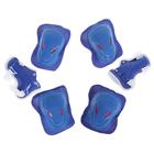 Защита роликовая OT-2030 р S, цвет синий