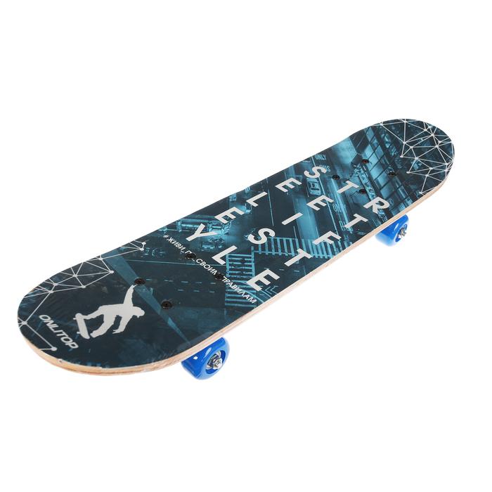 Скейтборд Street life style, колеса PVC d= 50 мм