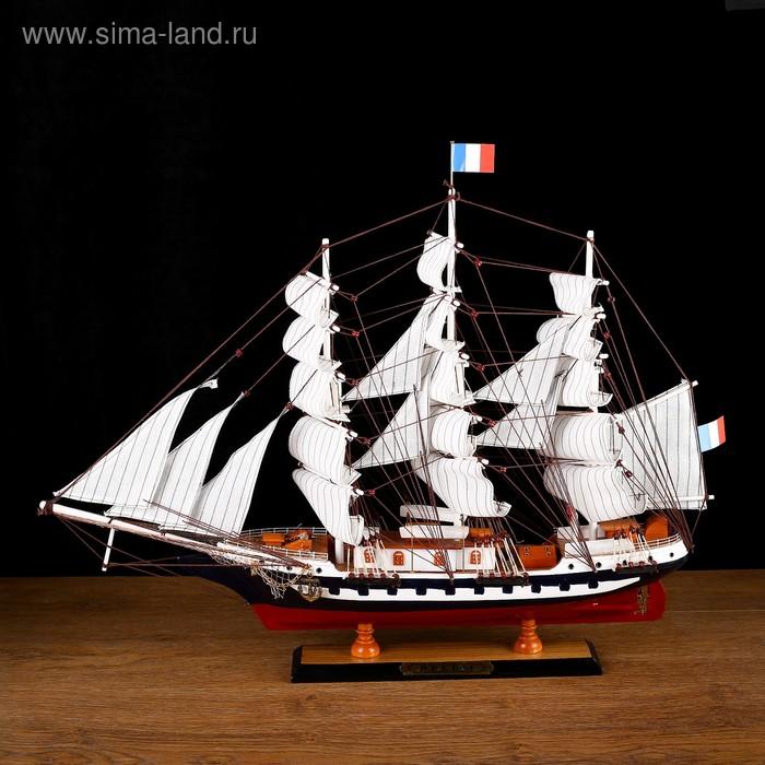 Корабль с коричневым дном
